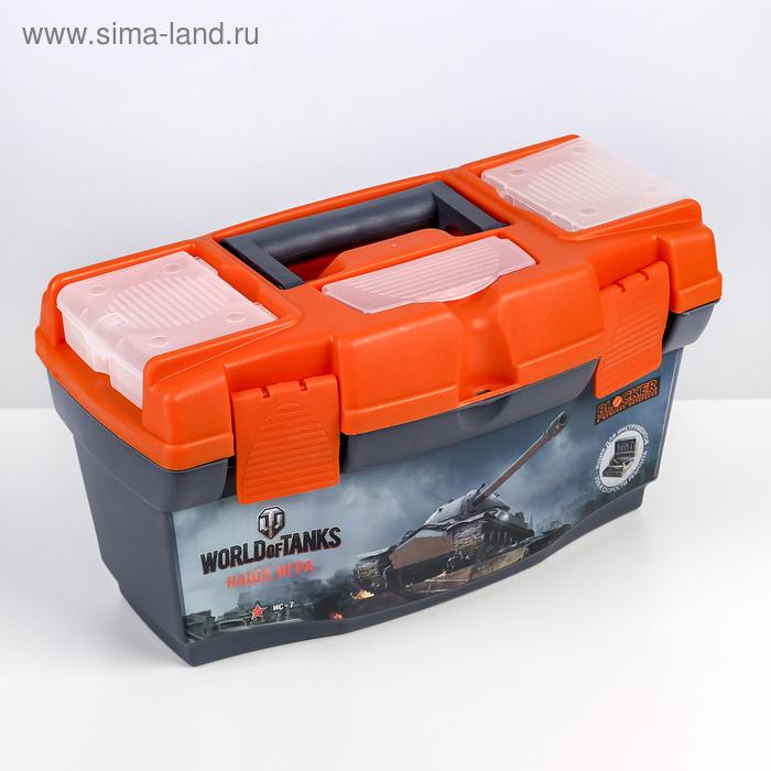 """Ящик для инструментов """"World of Tanks"""" 16"""", цвет МИКС"""