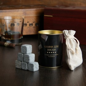"""A set of whisky stones """"Whiskey stones"""", 9 PCs in a tube"""