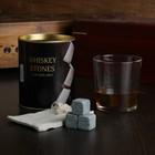 """Набор камней для виски """"Whiskey stones"""", 3 шт в тубусе, со стаканом"""