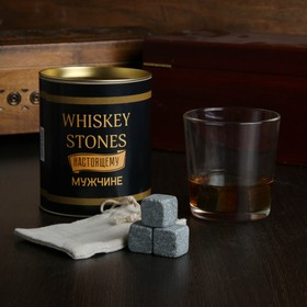 "A set of whisky stones ""Whiskey stones. Vintage"", 3 PCs in a tube, with a glass"