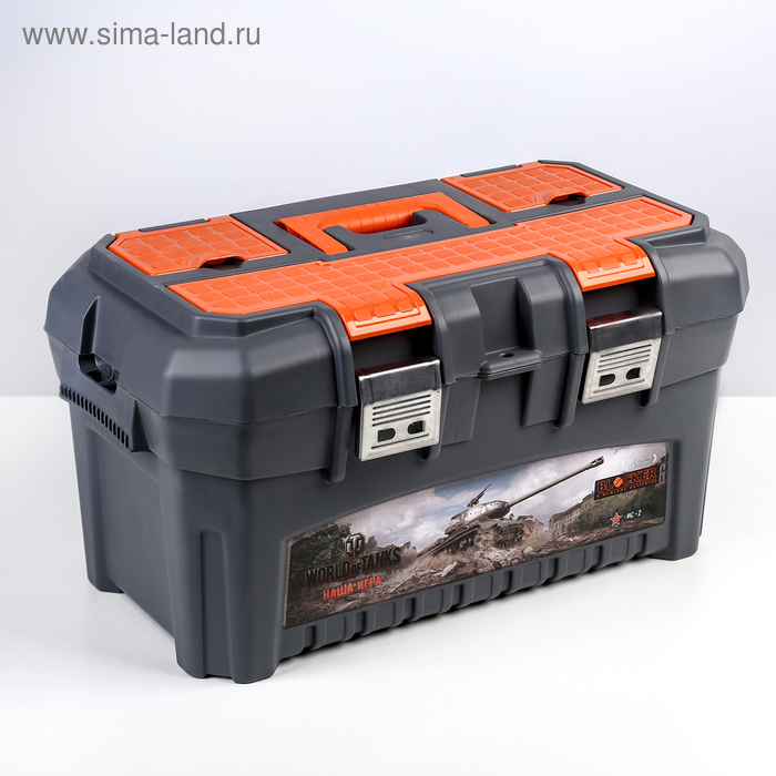 """Ящик для инструментов """"World of Tanks"""" 19,5"""", цвет МИКС"""