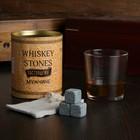 """Набор камней для виски """"Лучшему мужчине"""", 3 шт в тубусе, со стаканом"""