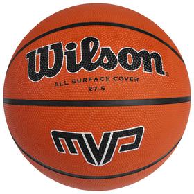 Мяч баскетбольный WILSON MVP, WTB1418XB06, размер 6, резина, коричневый