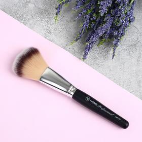 Кисть для макияжа «Home Professional», 18 см, цвет чёрный