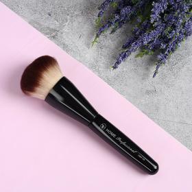 Кисть для макияжа «Home Professional», 16,5 см, цвет чёрный