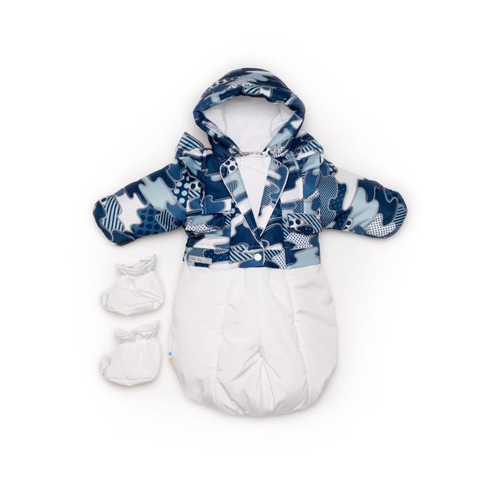 Комбинезон-трансформер для девочки, цвет голубой, дюспа, рост 68 - фото 105564535