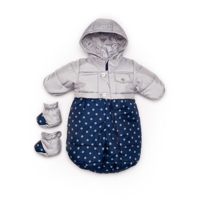 Комбинезон-трансформер для мальчика 138т, серый/ромб синий, дюспа, рост 62 см