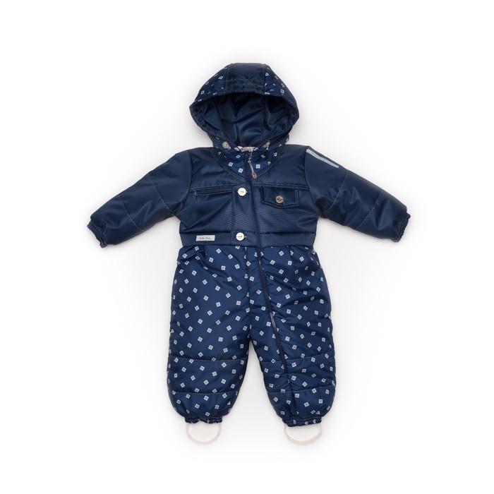 Комбинезон для мальчика, цвет синий/ромб синий, рост 74 см
