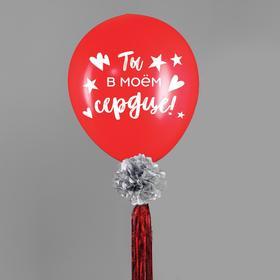 """Воздушный шар """"Ты в моем сердце"""", 36"""", с тассел лентой, наклейка, красный"""