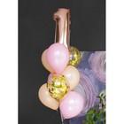 """Фонтан из шаров """"1 год"""", для девочки, с конфетти, латекс, фольга, 10 шт."""