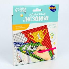 Алмазная мозаика для детей «Тачка», 15 х 15 см + ёмкость, стерж, клеев подушечка. Набор для творчества - фото 7308291