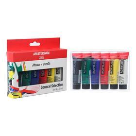 """Краска акриловая в тубе, набор 6 цветов х 20 мл, Royal Talens Amsterdam """"Стандарт"""" художественная"""