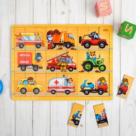 """Логическая игрушка с разрезными картинками """"Транспорт"""""""