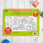 """Логическая игрушка с разрезными картинками """"Транспорт"""" - фото 105593012"""