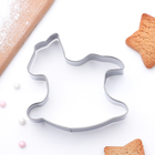 """Форма для вырезания печенья 7x7,5x2 см """"Лошадка-качалка"""""""