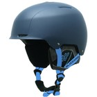 Зимний шлем Blizzard 2018-19 Guide ski helmet, deep blue matt/bright blue matt, обхват 55-59 см