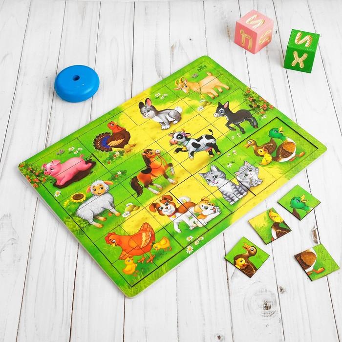 Логическая игрушка с разрезными картинками «Ферма»