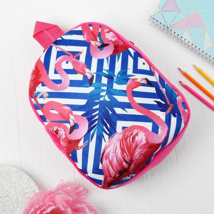 Мягкий рюкзак «Фламинго» - фото 687118877