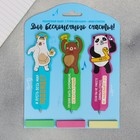 """Набор """"Для бесконечного счастья"""", 3 ручки-закладки + мини-стикеры 3 шт, 14,5 х 19 см"""