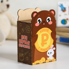 """Piggy Bank wooden """"Hoarding with a bear"""""""