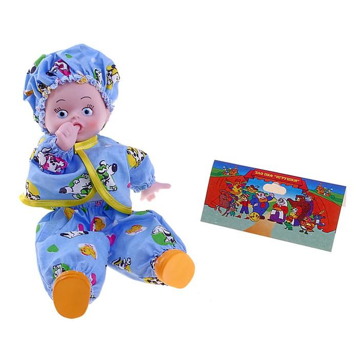 описания кукла кирюша фото чего перед