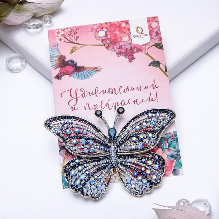 """Брошь """"Бабочка"""" салют, цвет радужно-синий в черненом серебре - фото 436985494"""