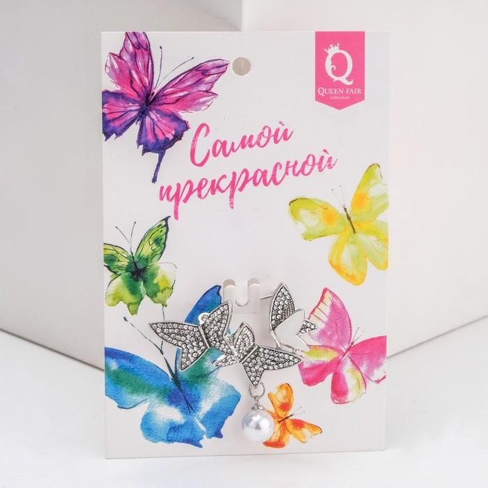 """Брошь """"Бабочек карусель"""", цвет белый в серебре - фото 329121959"""