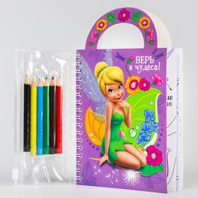 Notebook bag with coloring, Fairies, 45 sheets, A6