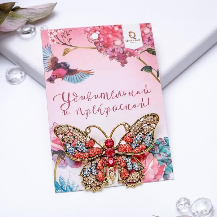 """Брошь """"Бабочка"""" мозаика, цветная в черненом золоте - фото 234153284"""