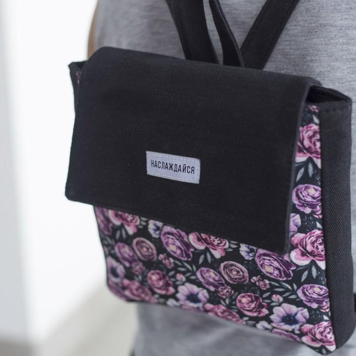 Рюкзак молодёжный, отдел на молнии, цвет чёрный/фиолетовый - фото 1052233