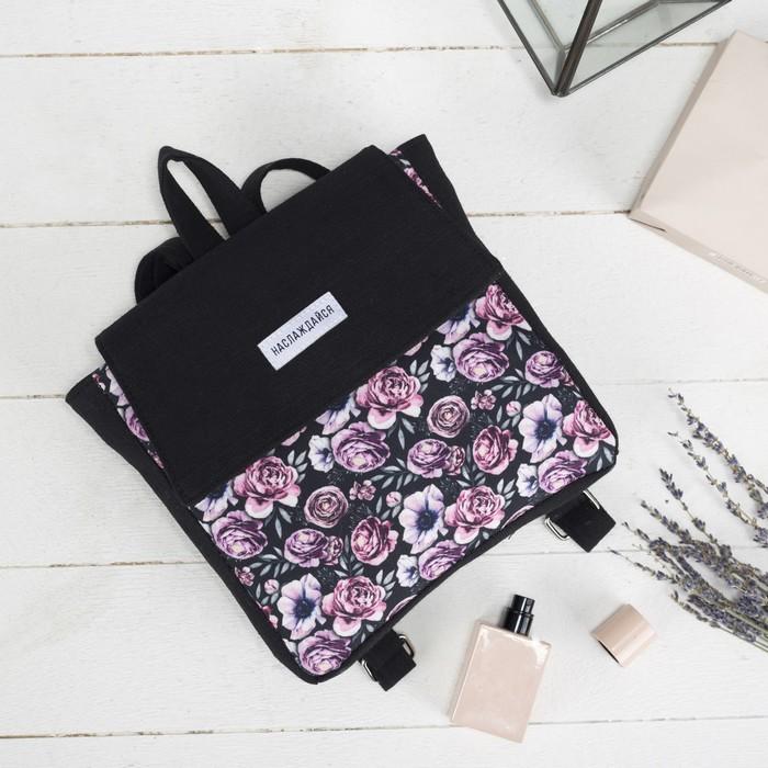 Рюкзак молодёжный, отдел на молнии, цвет чёрный/фиолетовый - фото 1052232