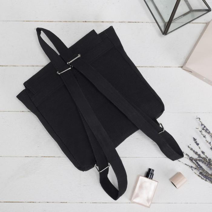 Рюкзак молодёжный, отдел на молнии, цвет чёрный/фиолетовый - фото 1052234