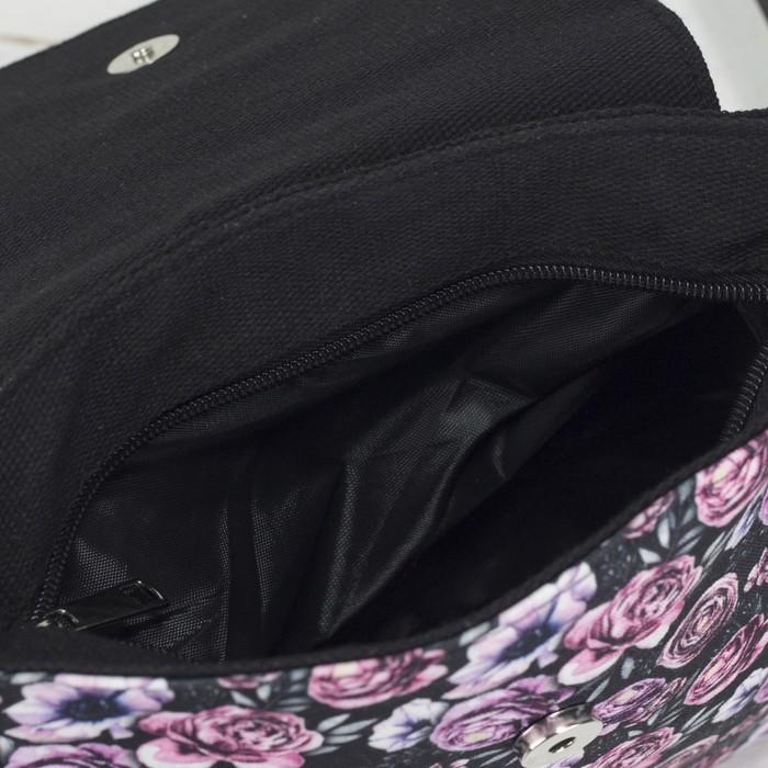Рюкзак молодёжный, отдел на молнии, цвет чёрный/фиолетовый - фото 1052235