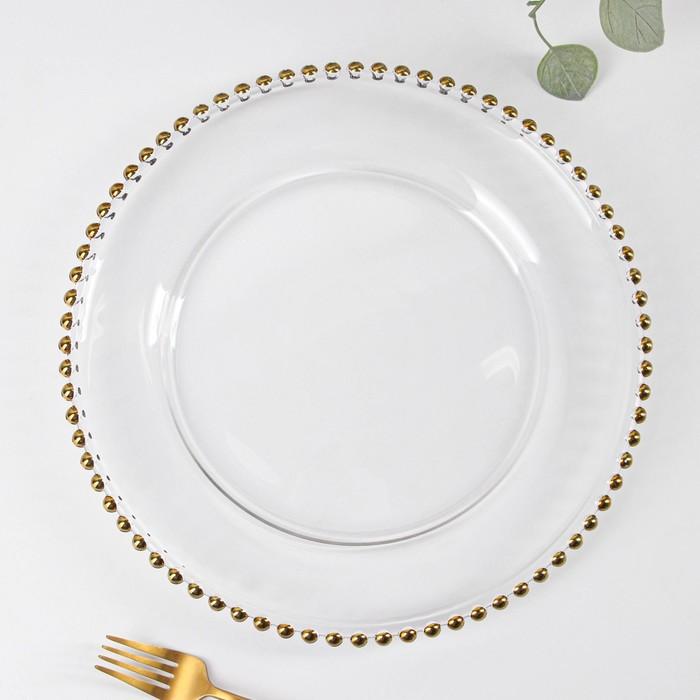Тарелка подстановочная «Орбита», d=32 см, цвет золото - фото 798160638