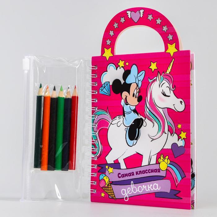 Блокнот-сумочка с раскраской, Минни Маус, 45 листов, А6