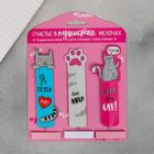 """Набор """"Котики"""", 3 ручки-закладки + мини-стикеры 3 шт, 14,5 х 19 см"""
