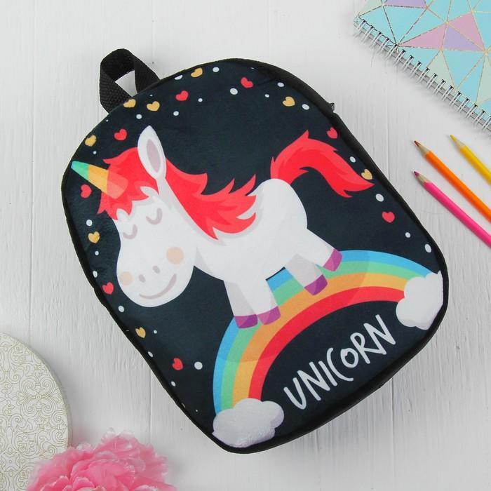 Мягкий рюкзак «Единорог», цвет чёрный - фото 1050385