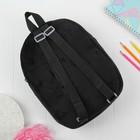 Мягкий рюкзак «Единорог», цвет чёрный - фото 1050386