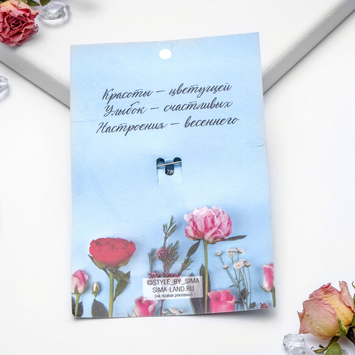 """Брошь """"Цветы"""" в букете, цвет радужно-розовый в серебре - фото 446187874"""