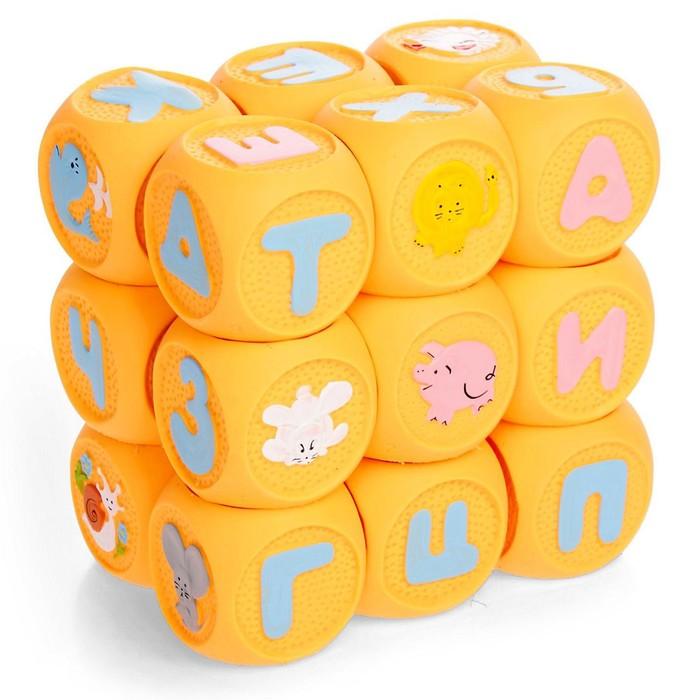 """Набор резиновых кубиков """"Весёлая азбука"""", 18 шт."""