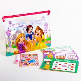 Развивающий набор в PVC папке с наклейками, Принцессы