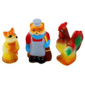 Набор резиновых игрушек «Кот, лиса и петух»