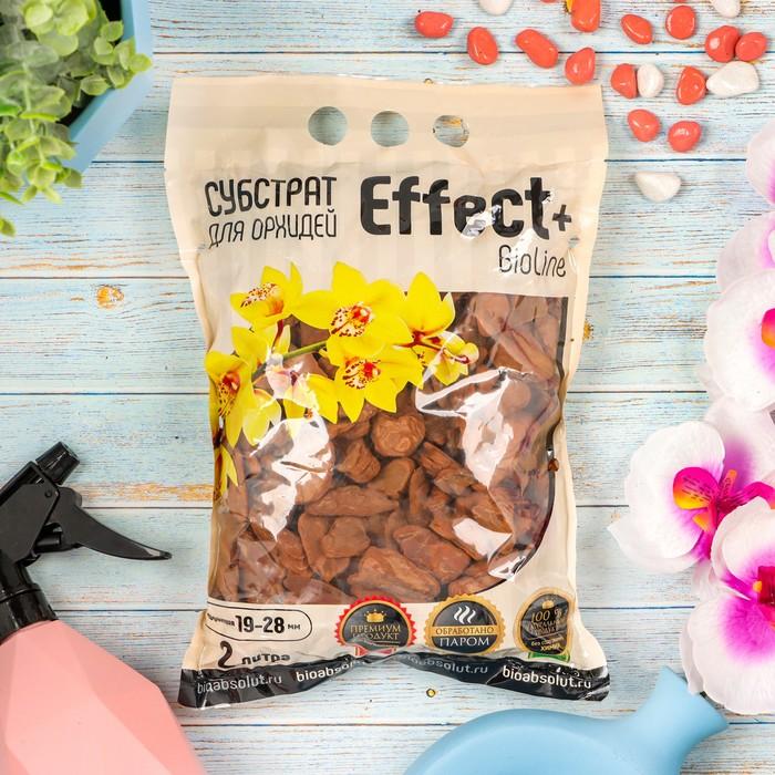 Субстрат для орхидей Effect Bio line 19-28 мм, 2 л