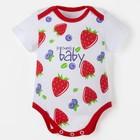"Боди Крошка Я ""Strawberry"", белый, р. 28, рост 86-92 см"