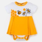Боди c юбкой «Крошка Я: Love & honey», цвет белый/жёлтый, р. 26, рост 74‒80 см