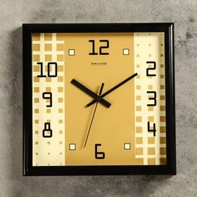 """Часы настенные квадратные """"Симметричные кубики"""", коричневые"""