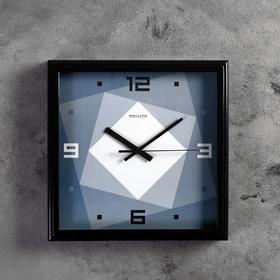 """Часы настенные квадратные """"Геометрия"""", серые"""