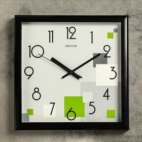 """Часы настенные квадратные """"Хайтек. Цветные кубики"""", рама чёрная"""