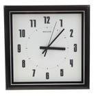 """Часы настенные квадратные """"Контур"""", 30 × 30 см, рама чёрная"""