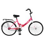 "Велосипед 24"" Altair CITY 24 2019, цвет розовый, размер 16"""